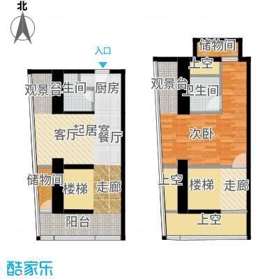 中惠熙元广场68.50㎡C13-02户型 两室两厅两卫户型2室2厅2卫