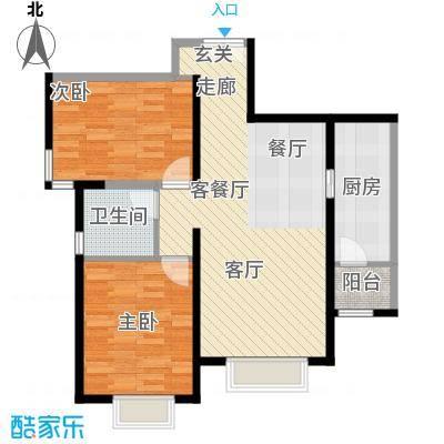 天津津南新城19-20号楼02户型2室1厅1卫1厨