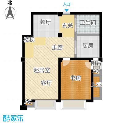 绿岛公寓D1一室一厅一卫户型1室1厅1卫