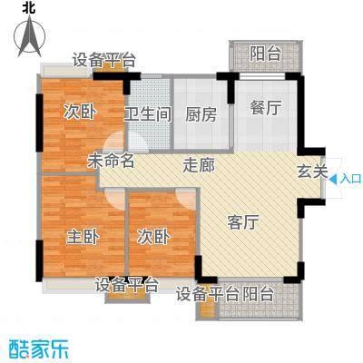 光谷新世界106.00㎡C2户型3室2厅2卫