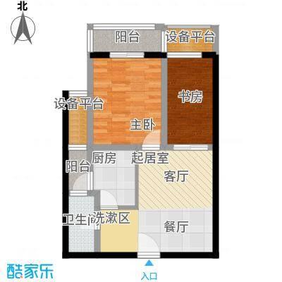 九形道65.30㎡C-1户型两室一厅一卫户型2室1厅1卫