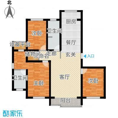 荣馨园144.71㎡C1户型3室2厅2卫