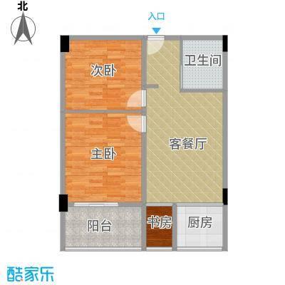 湘隆时代大公馆87.85㎡c4合并户型3室1厅1卫1厨
