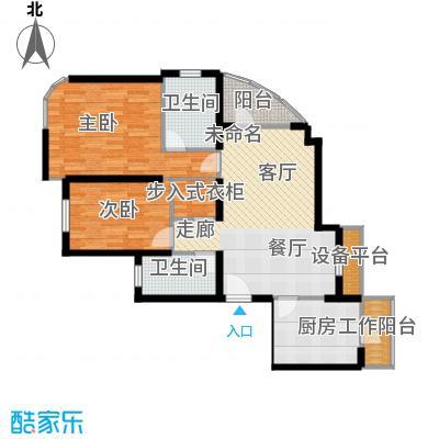 仁恒海河广场95.73㎡D-户型10室