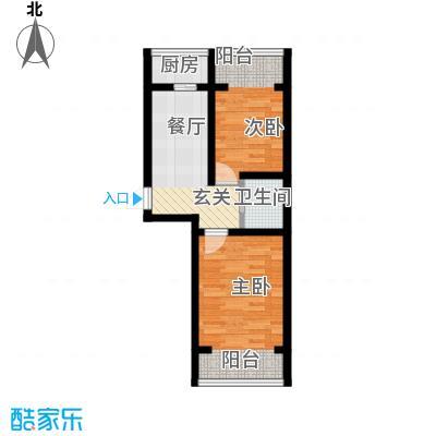 佳兴幸福家51.10㎡户型2室1卫1厨