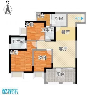 华宇金沙时代84.67㎡三期2号楼3-29层6号房户型3室1厅2卫1厨