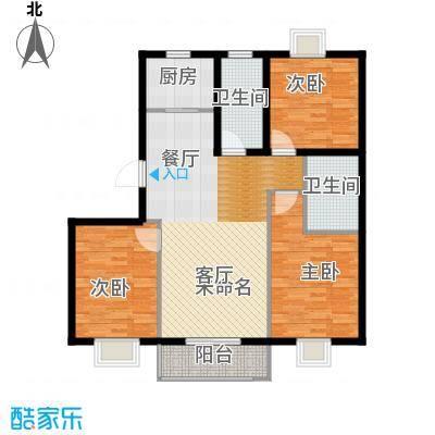 香格里拉尚城123.31㎡户型3室2厅2卫