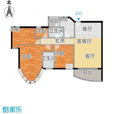 骏景花园139.00㎡西苑A型03户型4室1厅2卫1厨