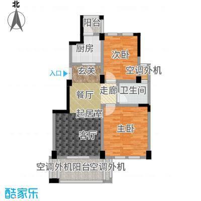 现代森林小镇金融SOHO垂直商业80.00㎡B2两室两厅一卫户型2室2厅1卫