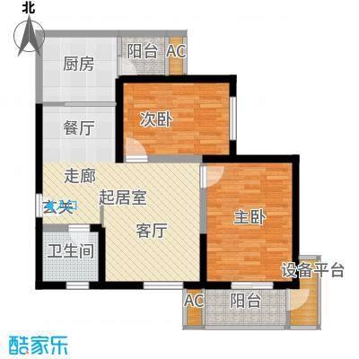 尚品美地城77.26㎡11、12号楼2室2厅1卫77.26平米D户型2室2厅1卫