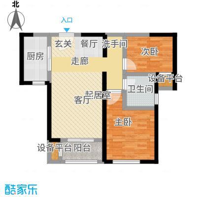 北宁湾94.00㎡5号楼B户型2室2厅1卫