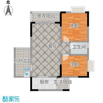 恒通御景天都74.27㎡一期8号楼标准层2号房户型2室1厅1卫1厨