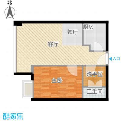 昆仑中心80.00㎡D户型1室2厅1卫