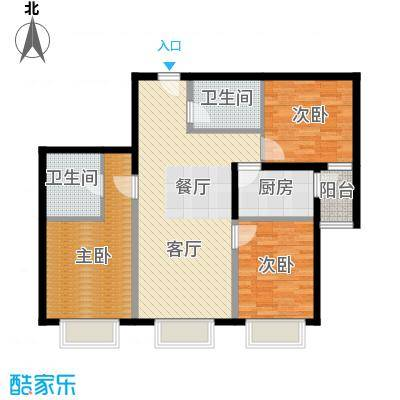 润泽公馆113.00㎡C-1户型3室2厅2卫