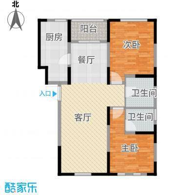 智造创想城97.29㎡8/12/16号楼D3户型2室2厅2卫