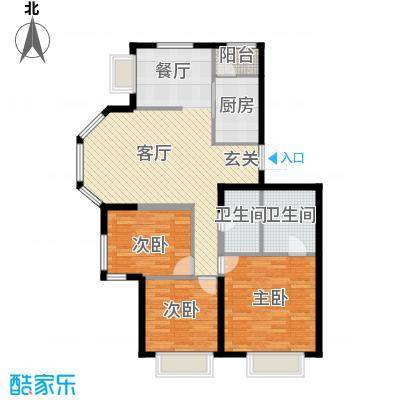 润泽公馆98.94㎡8#G-2户型3室2厅2卫