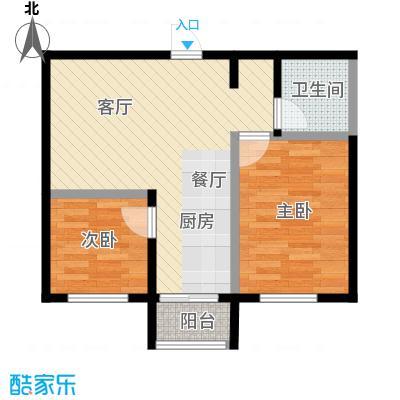 金源名府61.50㎡C户型2室2厅1卫