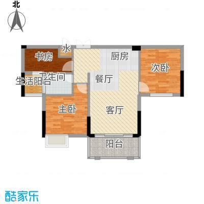 嘉业海棠湾88.75㎡B户型3室2厅1卫