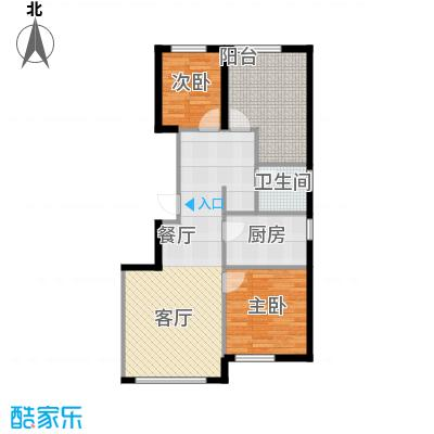 正泰园B区95.00㎡A户型2室2厅1卫