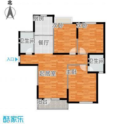 滨海欣嘉园123.17㎡4A户型3室2厅2卫