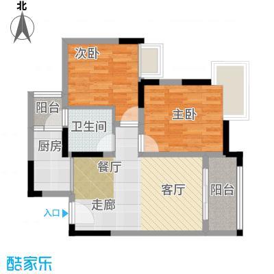 中房千寻58.73㎡A5单卫双阳台户型2室1卫1厨