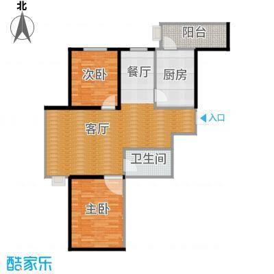 华地榆林苑84.93㎡户型2室1厅1卫1厨