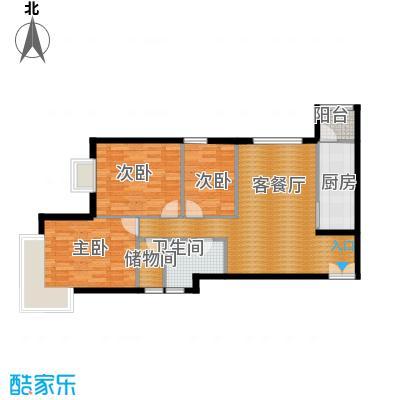 北京华贸城95.50㎡26号楼2-05户型3室2厅1卫
