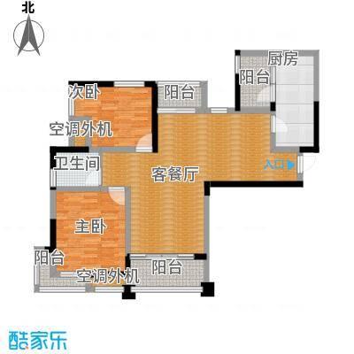 东原D7区96.00㎡C4号房户型2室2厅1卫