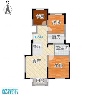 北宁湾95.00㎡三期乐园小高标准层户型3室2厅1卫