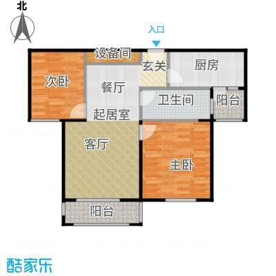 统建天成美雅9号楼H2户型2室1卫1厨