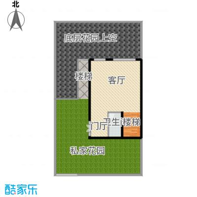 戴斯大卫营147.51㎡(已售完)A栋下坡双花园双露台一阳台总二层户型1厅1卫