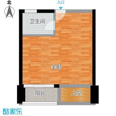 花样年福年广场61.07㎡一期A户型1室1卫