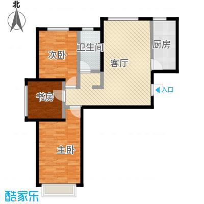北京城建・上河湾88.00㎡A1户型3室1厅1卫1厨