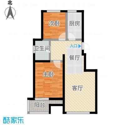亚联翡翠春城62.12㎡户型10室