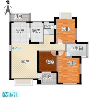 华宸东区国际120.00㎡二期B户型3室2厅2卫