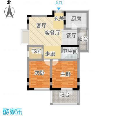 中御公馆92.00㎡3号楼C4户型2室2厅1卫