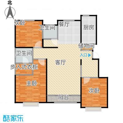 北宁湾132.00㎡二期D户型3室2厅2卫