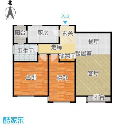 格调艺术领地115.00㎡户型2室2厅1卫