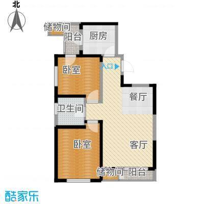 格调艺术领地90.00㎡1/2/3号楼-02户型2室2厅1卫