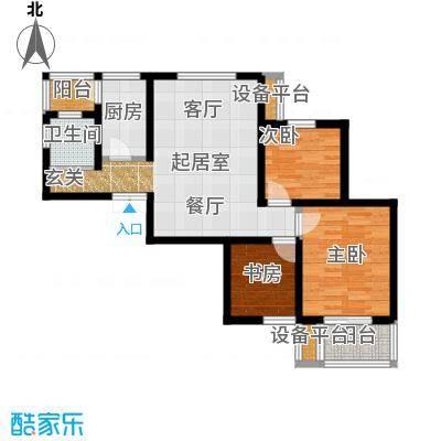 锦尚名城89.47㎡I户型三室两厅一卫户型3室2厅1卫