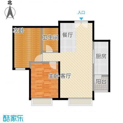北京华贸城93.40㎡26号楼1-03户型2室2厅1卫