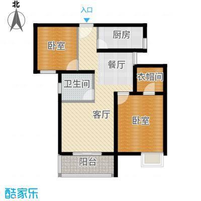 长航蓝晶国际95.00㎡B3户型2室2厅1卫