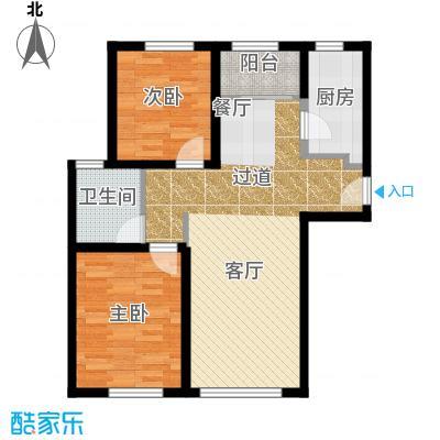 北宁湾96.00㎡2号楼户型2室2厅1卫