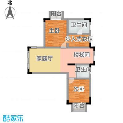 艾维诺森林85.63㎡独栋K二层户型3室1厅2卫