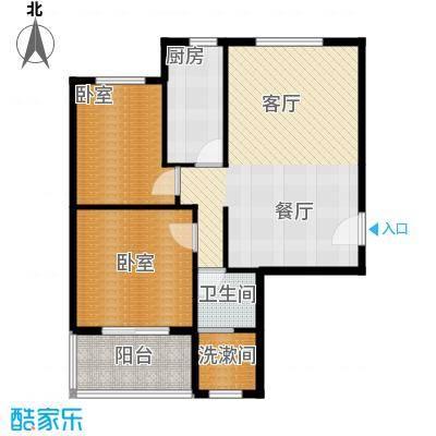 长航蓝晶国际90.00㎡A3户型2室2厅1卫