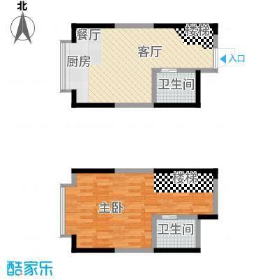 唐延公馆55.64㎡户型1室1厅2卫