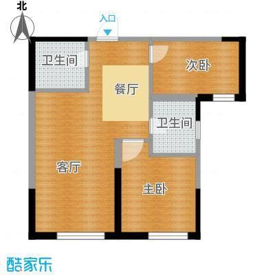 招商依云郡93.00㎡B1户型2室2厅1卫