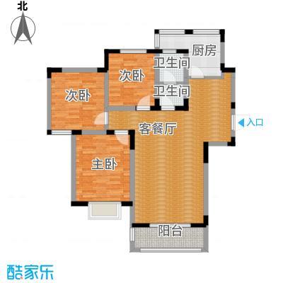 中航瑞祥花园125.87㎡C1户型3室2厅1卫