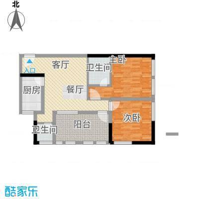 羲城蓝湾74.02㎡一期1号楼3、4-31偶数层D2户型2室1厅2卫1厨
