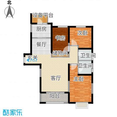 仁恒河滨花园156.00㎡A3户型3室2厅2卫